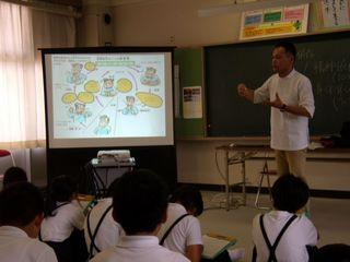 小学校での薬物乱用防止の出張授業