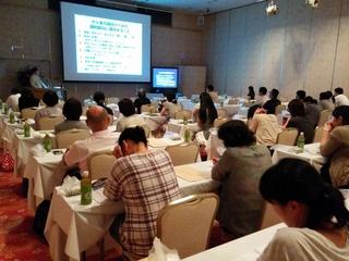 IMG_2016年7月28日尾道在宅支援講習会 (1280x960).jpg
